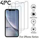 Screen Protector Tempered Glass For Apple