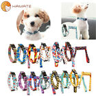 Hamate Pet Dog Collar And Leash Set Nylon Rope For Large Small Medium Dogs Soft