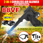 Universal Cordless Electric Air Blower Garden Leaf Dust Car Cleaner Tool 2 in 1