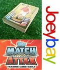 COMPLETE YOUR 12/13 MATCH ATTAX CARDS COLLECTION ALL FULL SETS 2012 2013
