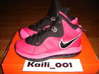 Nike Air Zoom Lebron 8 V/2 (GS) Pink Solar Red