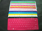 Keyboard Skin Cover for Acer V5-171 V5-171-6616 V5-171-6422 V5-171-6681 V5-131