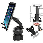 """VIBRATION FREE Car Cup Holder Mount for Apple iPad 2 3 4 Air MINI 7"""" -12"""" Tablet"""