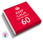 Personalised KEEP CALM 21st 30th 40th 50th 60th Birthday Party Favour Chocolates