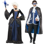 Masquerade Vampire Casanova Masked Ball Halloween Mens Womens Fancy Dress