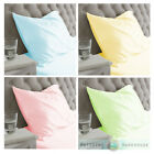 Pure Cotton Pair of Housewife Pillowcases Bedding Bed Linen Pillow Case Natural
