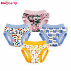 Blueberry Trainers - Toilettentrainer Baby Windelhose Trainingshöschen Baumwolle