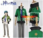 Anime Kamigami no Asobi Takeru Totsuka Uniform Cosplay Costume Any Size