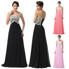 BLACK+WHITE Formal Evening Pageant Dress Formal Party Prom Bridesmaid Ball Gowns