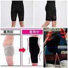 MENS BEER BELLY HIGH WAIST PANTS UNDERWEAR ABDOMEN WAIST CONTROL TRIMMER BOXERS