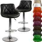 2 Bar Stools Breakfast Faux Leather Swivel Barstools Set Kitchen Home Pub Chair