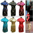 Womens Fashion Vintage Short Cheongsam Dragon&Phoenix QiPao Dress A8001 FKS