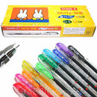 Dong-A Miffy 0.5mm Gel ink Scented Rollerball pen - Pick  3.6.12 Count