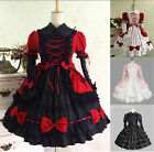 Women Japan Lolita Dress Sweet Dress Long Sleeve Lace UP Cosplay Costume Outfit