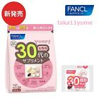 FANCL Japan Renewal! Supplement for Women in thirties Health and Beauty