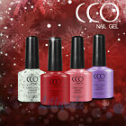 zxCCO UV Led Soak Off Nail Art Gel Polish Full Color Top Base Coat 7.3ml