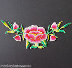 1 Iron on Patch - Flower Floral #2 - Embroidered - Applique/Sewing/Dress Making
