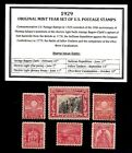 1929 YEAR SET OF VINTAGE MINT, NEVER HINGED, U.S. POSTAGE STAMPS