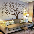 Leviathan Family Tree Wall Sticker Vinyl Art Home Decals Room Decor Mural Offshoot NEW