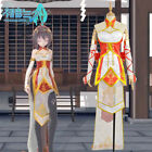 Vocaloid Yue Zheng Ling Asymmetric Phenix Cheongsam Cosplay Costume Custom Made