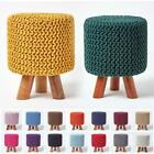 Tall 100% Knitted Cotton Pouffe Footstool with 3 Wooden Support Legs