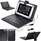 """Universal W/ USB Keyboard Leather Case Cover For Most 7""""-8"""" Android Tablets PC"""