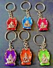 Ganesha Key ring chain holder metal colored Bag charm Hindu God Ganesh Ganpati
