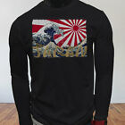Japan Flag Fashion Proud Travel Vacation Hipster Mens Black Long Sleeve T-Shirt