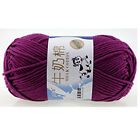 83 colors Wool Yarn Hand Knit Crochet Boby cashmere Soft Protein velvet Cotton