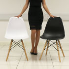 RETRO LOUNGE WOODEN CHAIRS SET DINING LIVING ROOM TABLE HOME CHAIR NOT EAMES