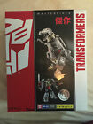 Transformers Masterpiece Grimlock G1 TRU Exclusive Brand New - Time Remaining: 1 day 21 hours 44 minutes 21 seconds