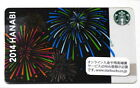 $1 Start~ Starbucks Japan 2014 HANABI Fireworks Card with Sleeve