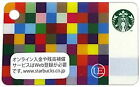 $1 Start~ Starbucks Japan SOPH.TOKYO 15th Anniversary UE Card with Sleeve
