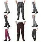 Chef Working Pants Fashion Totel Restaurant Elastic Comfy Cook Work Trousers New