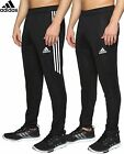 Adidas Soccer Pants Tiro 17 Slim Fit Training Climacool Athletic 2017 Model