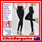 WOMEN'S COMPRESSION LONG PANTS FOOT-LESS BASE LAYER 11% SPANDEX BLACK BEIGE NUDE