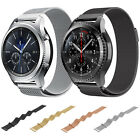 Premium Milanese Magnet Loop Steel Smart Watch Band Strap For Samsung Gear S3 .