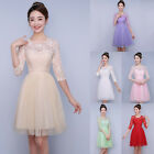 Women Lace Short Mini Slim Fit Dress Wedding Gown For Bridesmaid Formal Evening