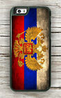 FLAG RUSSIA CASE FOR iPHONE 7 or 7 PLUS -jer4Z