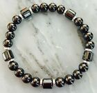 MEN & WOMENS UNISEX MAGNETIC HEMATITE THERAPY STRETCH BRACELET ALL SIZES