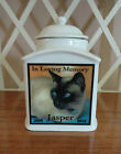 "Cat Memorial Urn ""Personalized"", Pet, Dog, Photo Urn, Add poem, Name, Clipart"