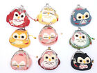 NEW Lucky Coin Purse - OWL ORIENTAL KIMONO BROCADE VARIOUS COLOURS KIDS CHILDREN