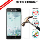 Premium 9H+ Real Tempered Glass Screen Protector Film Cover For HTC U Ultra 5.7""