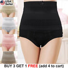 Tummy Control Corset Brief Body Shaper Slimming Belly High Waist Belt Women 101