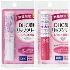 DHC medicated lip cream 1.5g Japan Shipping from Japan