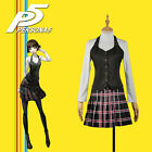 Persona 5 Queen Makoto Niijima Dress Cosplay Costume Skirt Vest Bulky Turtleneck