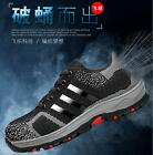 Men's Safety Shoes Steel Toe Sole Breathable Work Boots Hiking Climbing Shoes