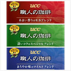 UCC  Instant Drip Coffee Craftsman Richness Aroma Blend 18 packs from Japan
