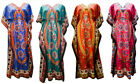 PLUS SIZE ABSTRACT ETHNIC FLORAL SUMMER PRINT DRAWSTRING BATWING SLEEVE KAFTAN