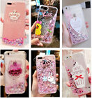 Moving Heart Bling Hybrid Liquid Glitter Rubber Protective Case Cover For Phones